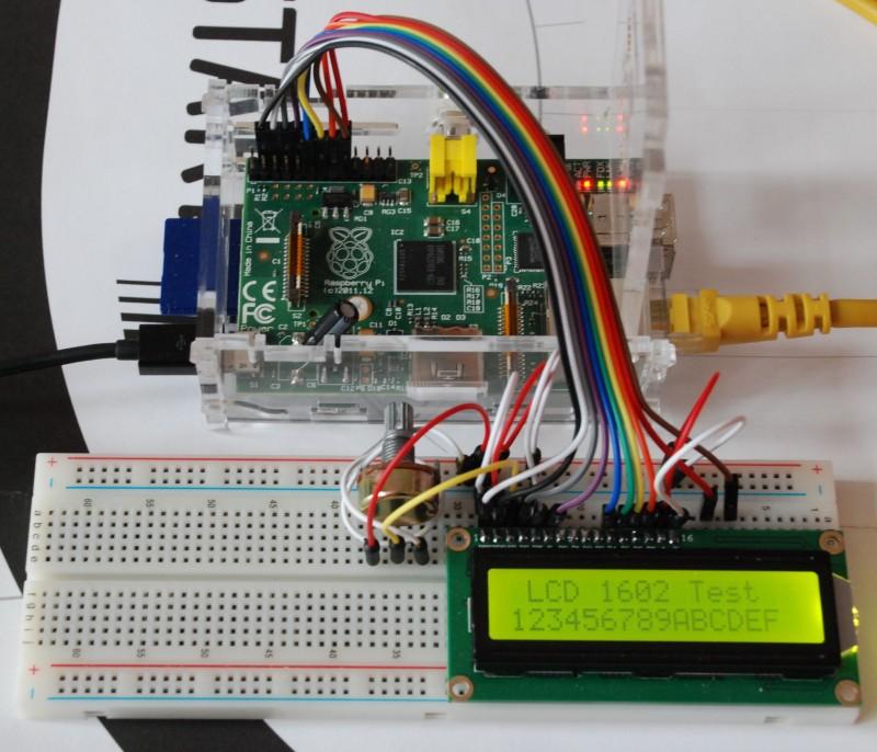 LCD1602液晶屏测试