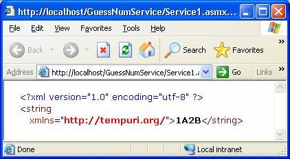 Web Service XML返回结果