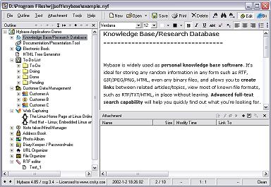 Mybase软件界面