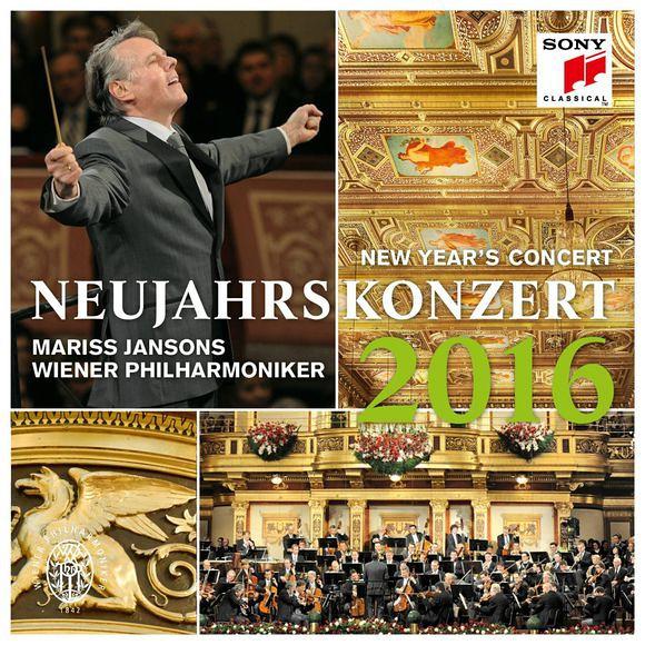 2016维也纳新年音乐会CD封面