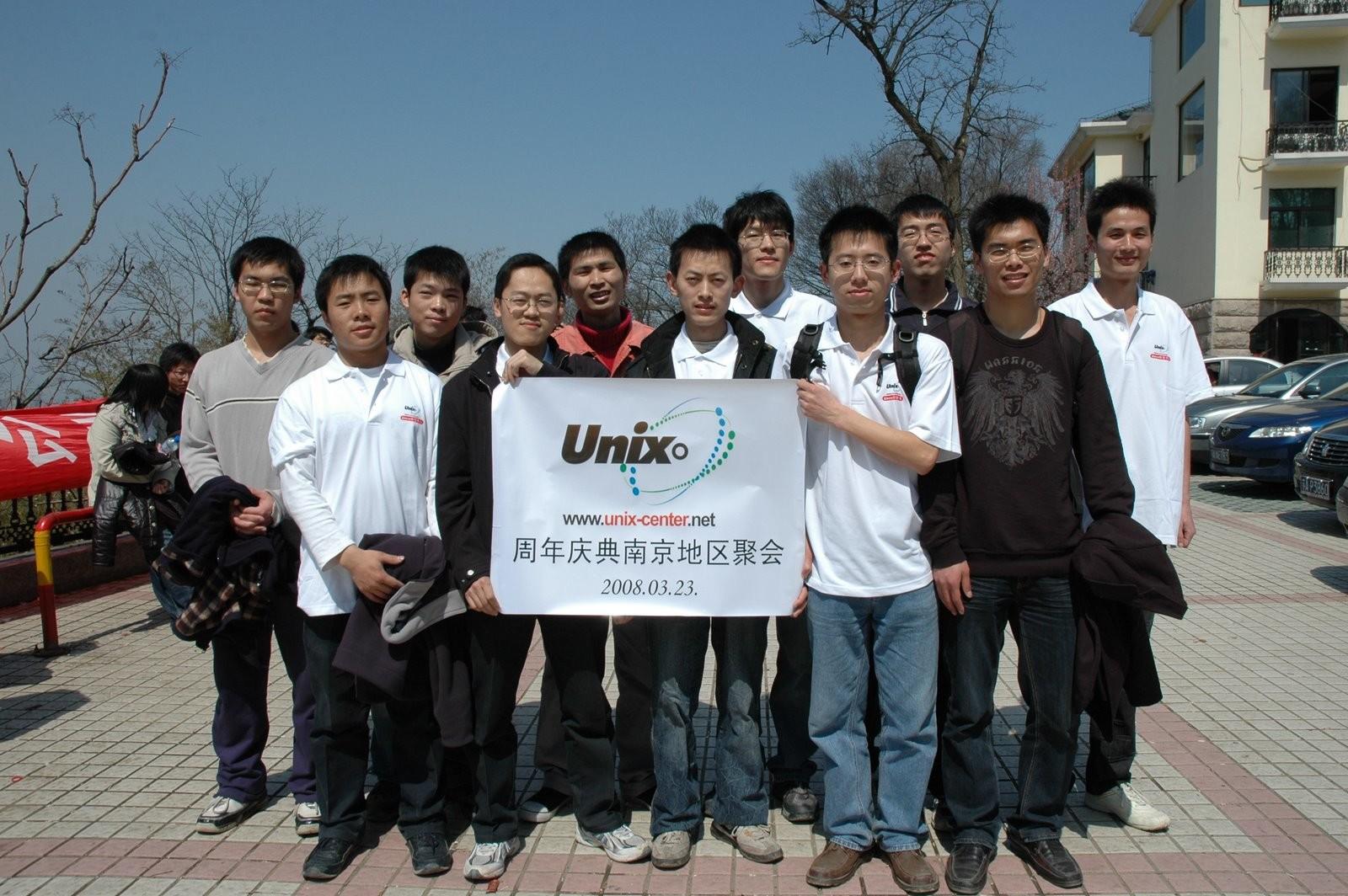 Unix-Center周年庆