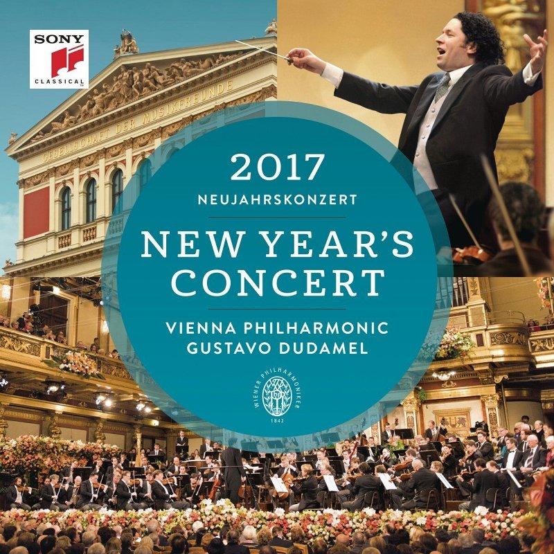 2017维也纳新年音乐会CD封面