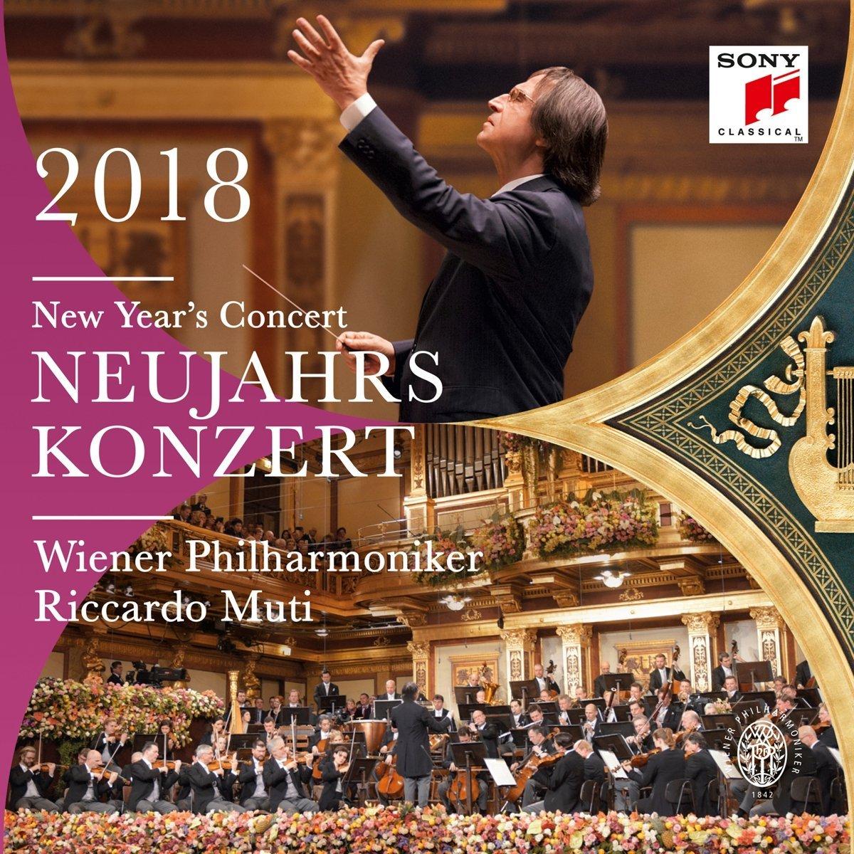 2018维也纳新年音乐会CD封面